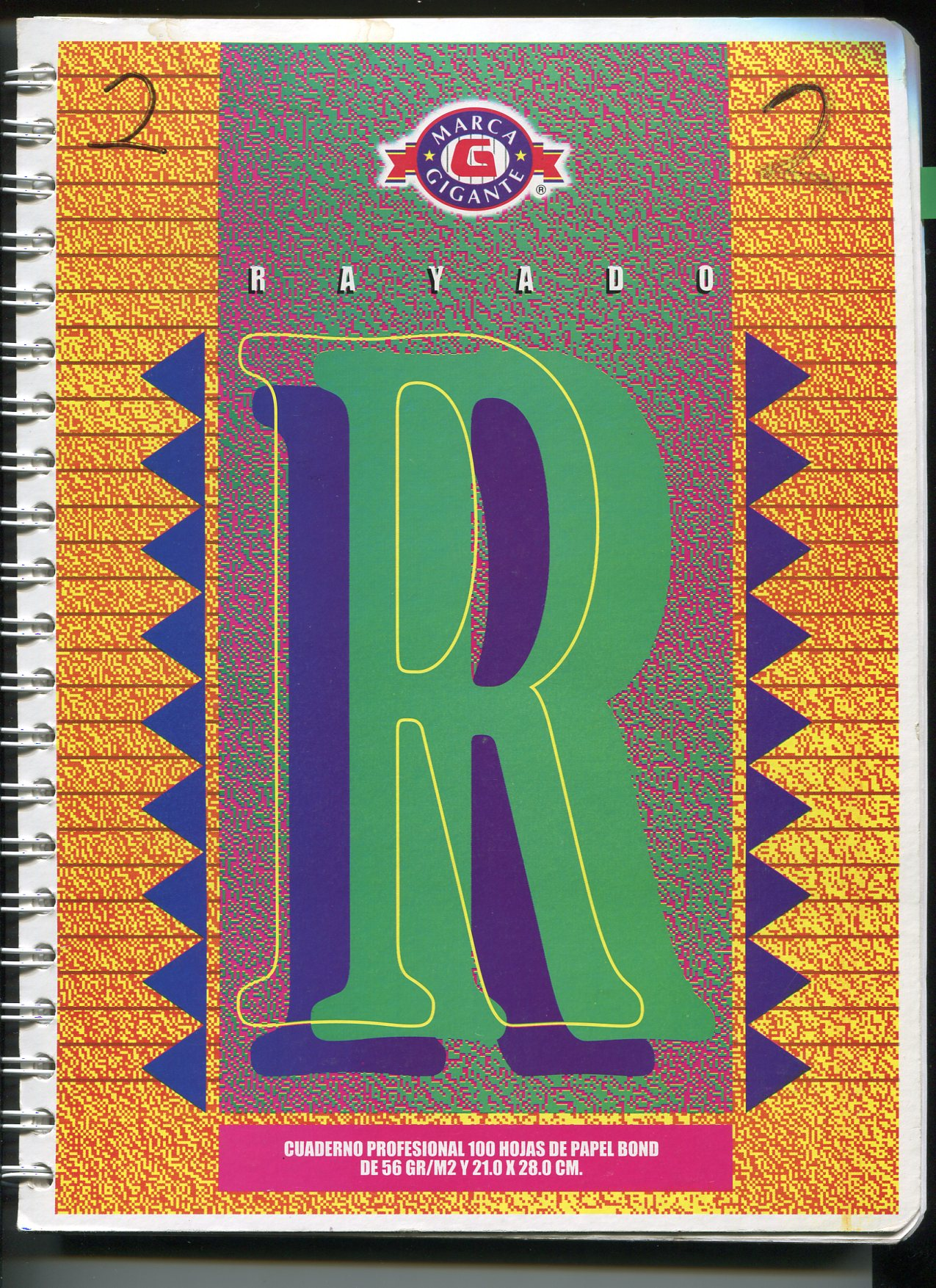 Notebook from Mexico 001
